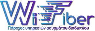 WiFiber Logo Greek Footer